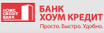 Банк Хоум Кредит - Кредит Большие Деньги - Большеустьикинское
