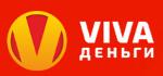 VIVA Деньги - Срочные Займы - Санкт-Петербург